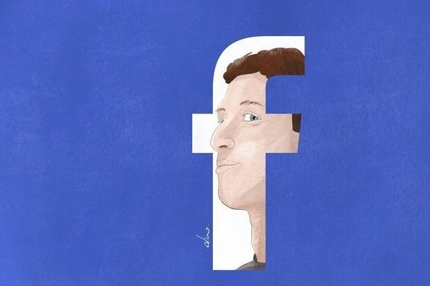 Analyse de l'interview spectaculaire de Mark Zuckerberg