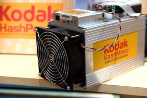 Le 'Kodak' KashMiner était une supercherie