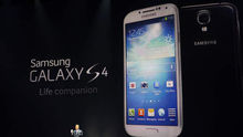 Le Samsung Galaxy S4 va-t-il évincer l'iPhone?