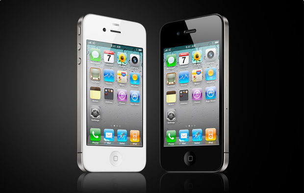 L'iPhone 4 en vente en Belgique