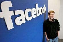 Divulgation de photos Facebook de Marc Zuckerberg