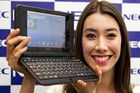 Nec lance son Netbook LifeTouch Note avec Android