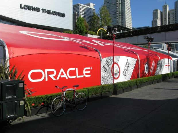 Le hardware en vedette à Oracle Open World
