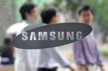 L'Europe examine une possible concurrence déloyale de la part de Samsung