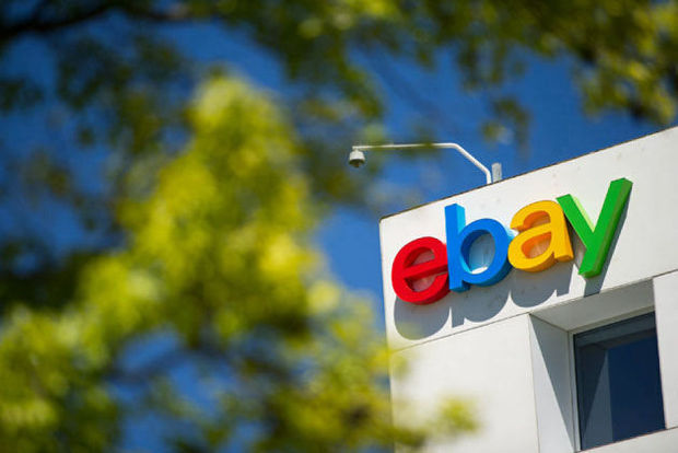 eBay annonce 2.400 suppressions d'emplois