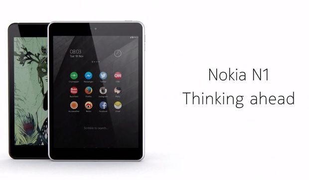 Nokia introduit une tablette Android de sa propre conception