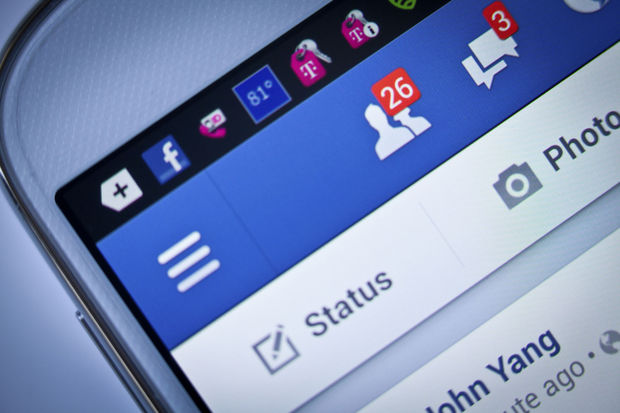 L'appli Facebook Android va supporter TOR