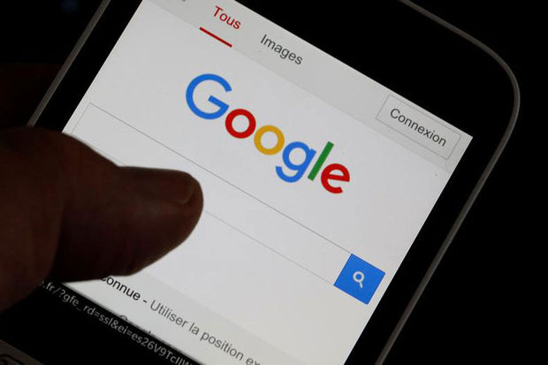 'Google s'attend à une amende de plus d'1 milliard pour abus de position dominante'